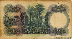 10 Pounds ÉGYPTE  1947 P.023c B+ à TB