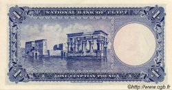 1 Pound ÉGYPTE  1951 P.024b NEUF