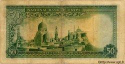 50 Pounds ÉGYPTE  1949 P.026a pr.TB