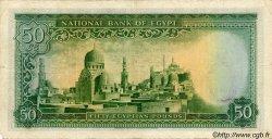 50 Pounds ÉGYPTE  1951 P.026b TB+