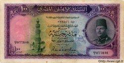 100 Pounds ÉGYPTE  1950 P.027a TB