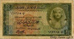 25 Piastres ÉGYPTE  1952 P.028 B