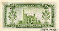25 Piastres ÉGYPTE  1956 P.028 SUP