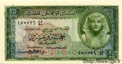 25 Piastres ÉGYPTE  1957 P.028 NEUF