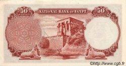 50 Piastres ÉGYPTE  1955 P.029 pr.NEUF