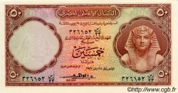 50 Piastres ÉGYPTE  1957 P.029 pr.NEUF