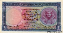 1 Pound ÉGYPTE  1956 P.030 SPL