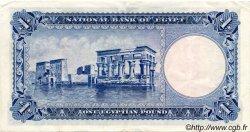 1 Pound ÉGYPTE  1957 P.030 TTB