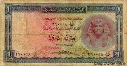 1 Pound ÉGYPTE  1957 P.030 B