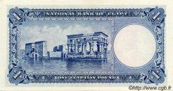 1 Pound ÉGYPTE  1957 P.030 pr.NEUF