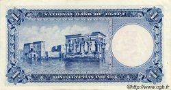 1 Pound ÉGYPTE  1957 P.030 SPL