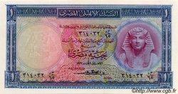 1 Pound ÉGYPTE  1957 P.030 NEUF