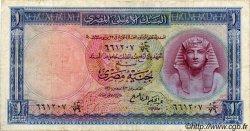 1 Pound ÉGYPTE  1960 P.030 TB+