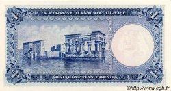1 Pound ÉGYPTE  1960 P.030 NEUF