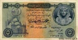 5 Pounds ÉGYPTE  1956 P.031 TB+