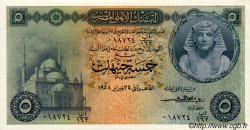 5 Pounds ÉGYPTE  1958 P.031 pr.NEUF