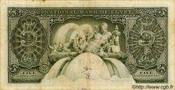5 Pounds ÉGYPTE  1959 P.031 TB