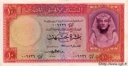 10 Pounds ÉGYPTE  1958 P.032 SUP