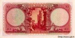 10 Pounds ÉGYPTE  1960 P.032 pr.NEUF