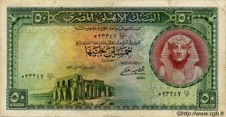 50 Pounds ÉGYPTE  1952 P.033 pr.TB