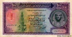 100 Pounds ÉGYPTE  1952 P.034 pr.TB