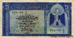 25 Piastres ÉGYPTE  1961 P.035 TB