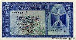 25 Piastres ÉGYPTE  1963 P.035 pr.SPL