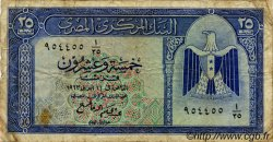 25 Piastres ÉGYPTE  1963 P.035a B