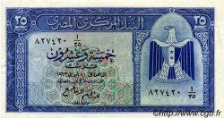 25 Piastres ÉGYPTE  1963 P.035a TTB+