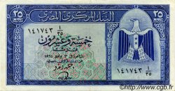 25 Piastres ÉGYPTE  1965 P.035 TTB