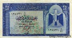 25 Piastres ÉGYPTE  1965 P.035b TTB