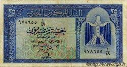 25 Piastres ÉGYPTE  1966 P.035b pr.TB