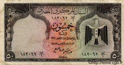 50 Piastres ÉGYPTE  1961 P.036 TB+