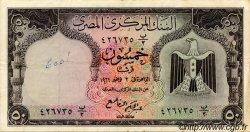 50 Piastres ÉGYPTE  1961 P.036 TTB