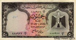 50 Piastres ÉGYPTE  1961 P.036a TTB+