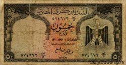 50 Piastres ÉGYPTE  1961 P.036a B