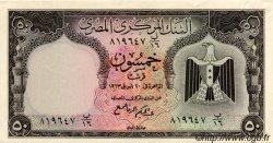 50 Piastres ÉGYPTE  1963 P.036a SUP
