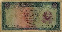 1 Pound ÉGYPTE  1961 P.037 B+