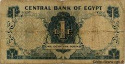 1 Pound ÉGYPTE  1965 P.037 B