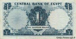 1 Pound ÉGYPTE  1966 P.037 TTB