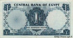 1 Pound ÉGYPTE  1967 P.037 TTB+
