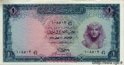 1 Pound ÉGYPTE  1967 P.037 SUP