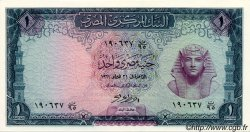 1 Pound ÉGYPTE  1967 P.037 NEUF