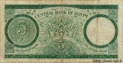 5 Pounds ÉGYPTE  1964 P.039 pr.TB