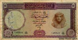 5 Pounds ÉGYPTE  1964 P.040 B