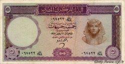 5 Pounds ÉGYPTE  1965 P.040 TB