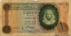 10 Pounds ÉGYPTE  1963 P.041 pr.B