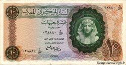 10 Pounds ÉGYPTE  1963 P.041 TTB