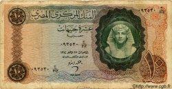 10 Pounds ÉGYPTE  1964 P.041 B+