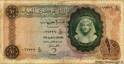 10 Pounds ÉGYPTE  1964 P.041 B